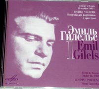 Emil GILELS plays F.Chopin, F.Poulenc