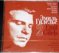 Emil GILELS pl.Schubert,Shostakovich,Shumann..