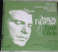 Emil GILELS plays Beethoven, Schubert, Ravel