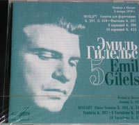 Emil GILELS plays music of W.A.Mozart