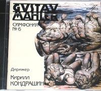 G.MAHLER, Symphony No6, Conductor Kondrashin