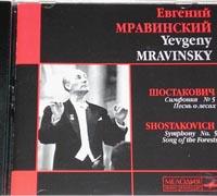 D.SHOSTAKOVICH Symp.5 and by  Y.Mravinsky