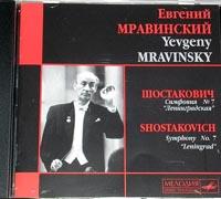 D.SHOSTAKOVICH Sympony No.7 by  Y.Mravinsky