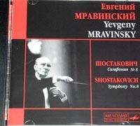 D.SHOSTAKOVICH Sympony No.8 by  Y.Mravinsky