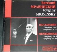 D.SHOSTAKOVICH Symp. No.6, 10 by  Y.Mravinsky