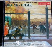 Tchaikovsky THE NUTCRACKER Bolshoi Theatre 2CD