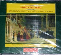 Tchaikovsky SLEEPING BEAUTY, USSR Sym.Orch.3CD