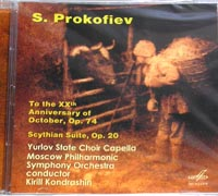 PROKOFIEV To Anniv. Of October, Scythian Suite