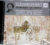 BORODIN QUARTET Music of Tchaikovsky (2CD)