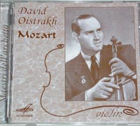 David OISTRAKH, Violin, Mozart, Concerto 5,7