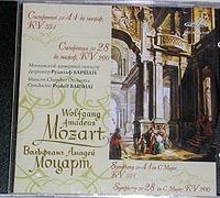 MOZART Symphonies No.28,41 Conductor R.Barshai