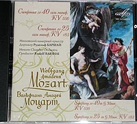 MOZART Symphonies No.25,40 Moscow Orchestra