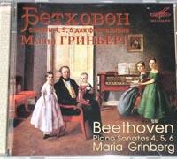 BEETHOVEN Sonatas 4,5,6  Maria Grinberg, Piano