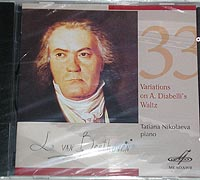 BEETHOVEN, 33 Variations on Diabelli Waltz