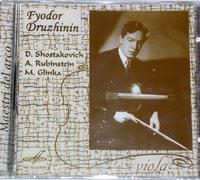 F.DRUZHININ, Viola pl. Shostakovich, Glinka