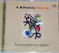 "I.ALBENIZ ""Iberia"" by Eduard Syomin, Piano"