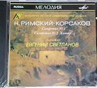 RIMSKY-KORSAKOV Simphonies No1,2 Con.Svetlanov