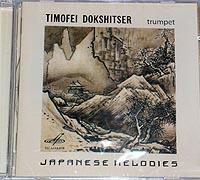 Timofei DOKSHITSER Trumpet, Japanese Melodies