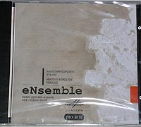 eNsemble. New Russian Music. Anatoly Korolev