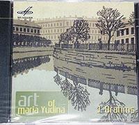 J.BRAMS, Art of Maria Yudina, Piano
