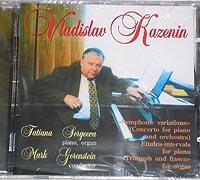 V.KAZENIN, Symphonic Variations, Etudes