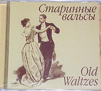 Old Waltzes by USSR Orchestras