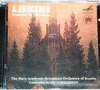 A.BRUCKNER, Symphony No.7 Con. Mark Gorenstein