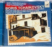 B.TCHAIKOVSKY by G.Vishnevskaya M.Rostropovich