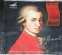 MOZART, Concertos for 2-3 Pianos and Orchestra