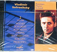 Russian Piano School: Vladimir SOFRONITSKY 2CD