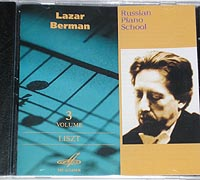 Russian Piano School: Lazar BERMAN