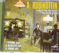 A.RUBINSTEIN, Trio No.3, Op.52
