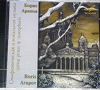 Boris ARAPOV, Symphonic and Vocal Music