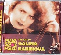 The Art of GALINA BARINOVA, Violin