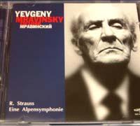 E.Mravinsky. Music of Strauss
