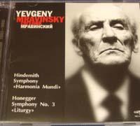 E.Mravinsky. Music of Hindemith, Honegger