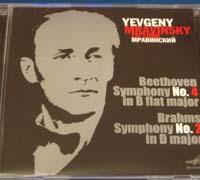 E.Mravinsky. Music of Beethoven, Brahms.