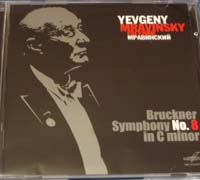 E.Mravinsky. Bruckner, Symphony No.8