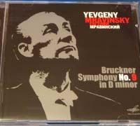 E.Mravinsky. Bruckner, Symphony No.9