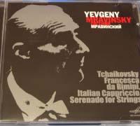 E.Mravinsky. Music of Tchaikovsky