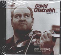 David Oistrakh plays Bartok & D.Shostakovich