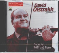 David Oistrakh plays Vitaly, Gluk, Shuman, Brams