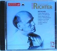 S.Richter plays music of L.V.Beethoven