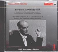 Mravinsky, music of Mozart