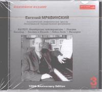 Mravinsky, music of Richard Wagner