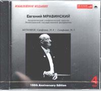 Mravinsky, music of Beethoven