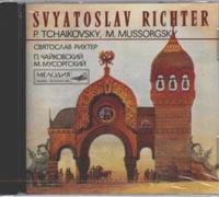 S.Richter plays Tchaikovsky & Mussorgsky