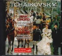 D.Oistrakh & M.Rostropovich play Tchaikovsky