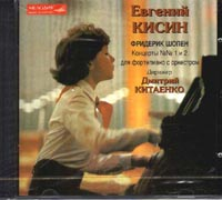 Frideric Shopin by Evgeny Kicin, piano