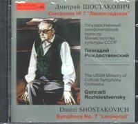Shostakovich, Symphony No.7 by USSR Orchestra